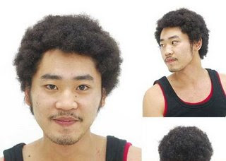 afro perm